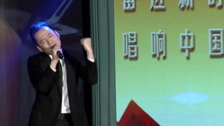 《地球不停转》演唱:著名歌唱家马旭成