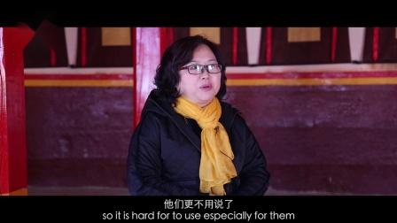 2018年 慈善100之打滚乡 (中英字幕)