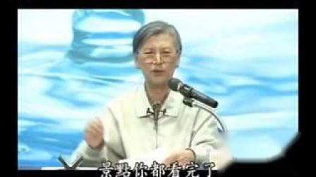 如何发菩提心 ~ 刘素云老师-_标清