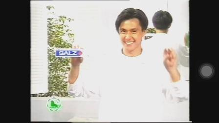 香港亚洲电视1995-9-1日广告(2)