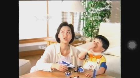 香港亚洲电视1995-9-1日广告(3)