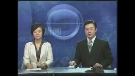 哈尔滨新闻2006年无水印片头(含片尾,新闻已删减)