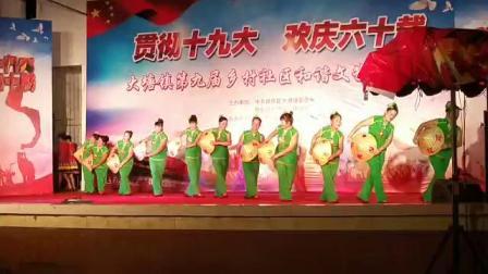 大塘镇和平街舞蹈队