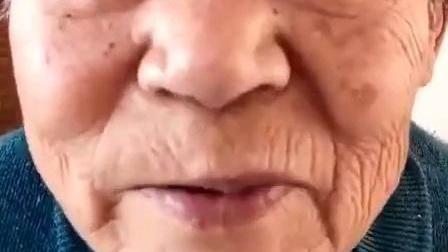 人老了都想美