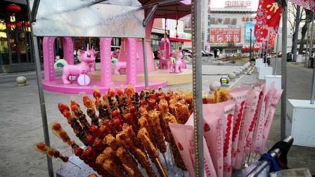 都说冰糖葫芦甜-中东七彩城