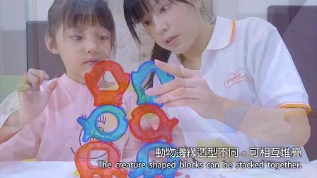 Weplay 晶奇樂園 KF0015