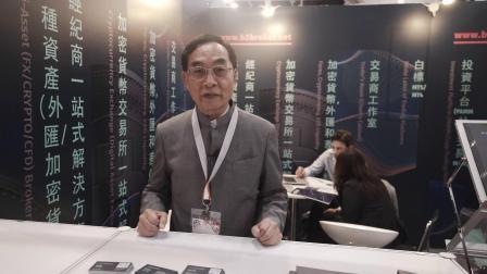 B2Broker团队在亚洲外汇金融峰会