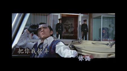 【伪唱片MV】【姜大卫&汪萍】爱不爱我