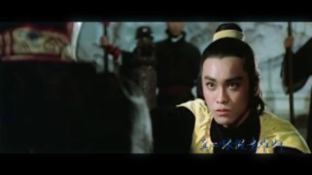 【尔冬升MV】刀剑若梦