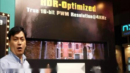 HDR-Optimized 概念介绍