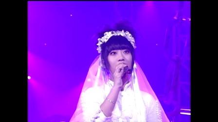 洋葱 - 毛孩子的爱情(19970402 KBS歌谣TOP10)