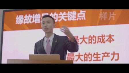 中国人寿收展电影2019宣传片