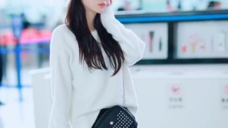 机场 时尚穿搭《以团之名》王霏霏