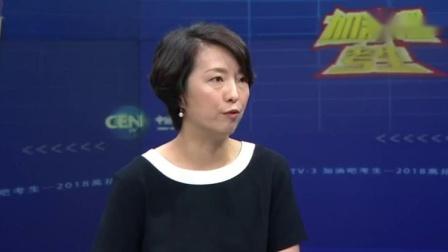 北京科技大学解读