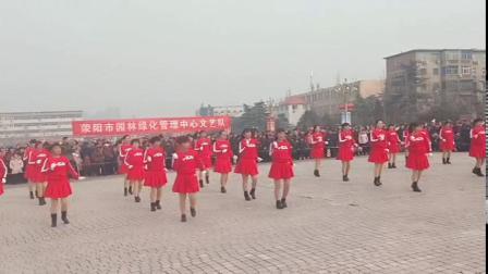 荥阳市园林绿绿化管理中心舞蹈队
