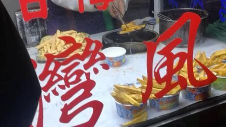 天津葛沽话台湾美食烤山芋片