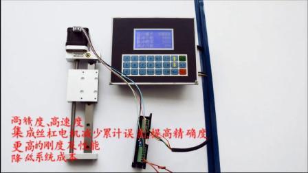 山社电机法兰尺寸28MM系列简易模组运行测试视频