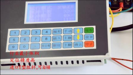 山社小型电机尺寸20MM微型电缸连接MD2422测试视频