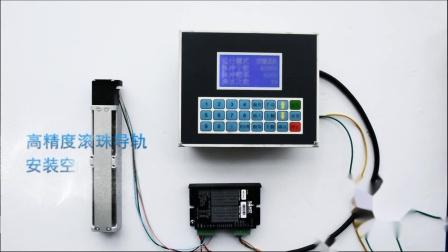 山社28微型电缸连接驱动器现场测试运行视频