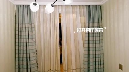 窗帘运行视频