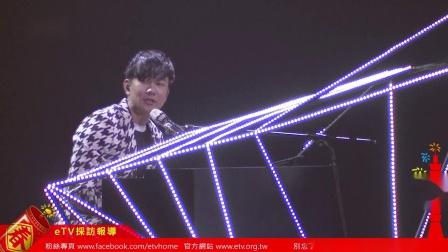 林俊傑《聖所世界巡迴演唱會》台北站 Day4