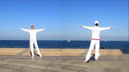 我在中国烟台盛华操舞第二套活力健身操-教学、演示版截了一段小视频