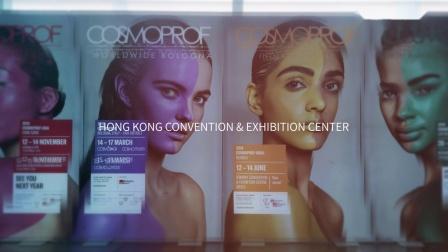 亚洲美容展览会COSMOPROF Asia Exhibition 2018