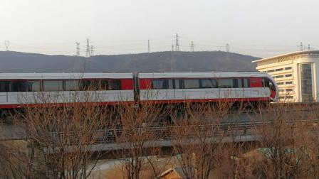 2019北京之旅,磁悬浮S1线 03