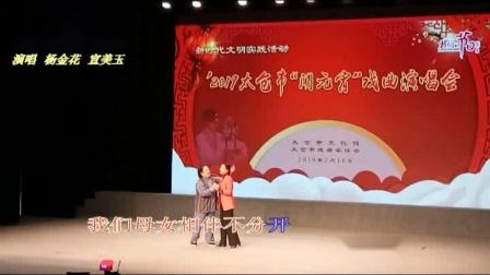 母女会 沪剧 (寻娘记)选段