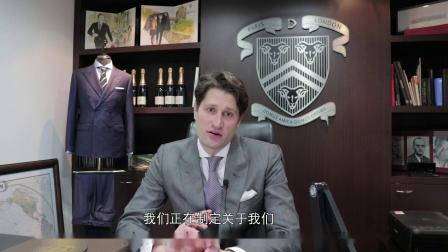 Jean DENEROLLE, Dormeuil China