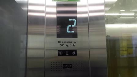 重庆地铁环线体育公园站无障碍电梯