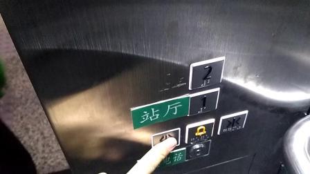 重庆地铁环线海棠溪站无障碍电梯3