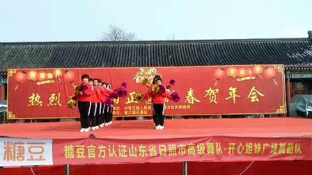 《中国广场舞》