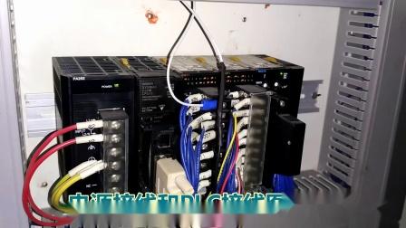 红外测温控温器(应用于东成机电转子精加工工序)