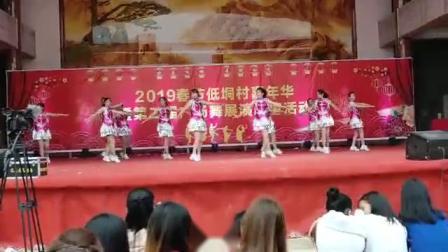 ( ˘ ³˘)♥吴川市塘缀张屋队(甜蜜爱情)出队低垌村二O一九春