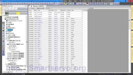 扭力限制回原点 - 台达A3 伺服二次开发平台