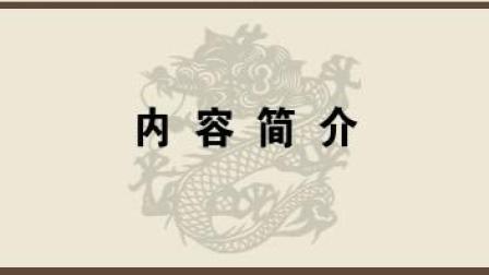 御武堂枪法教学--传统武术教程之八 梅花枪. 李承祥3