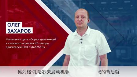 俄罗斯制造 KAMAZ