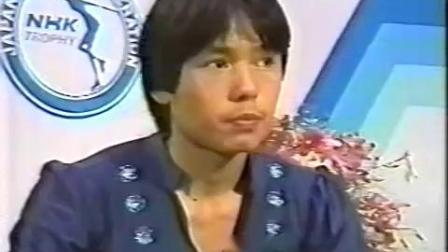 张述滨 Zhang Shubin  - 1985 NHK Trophy LP