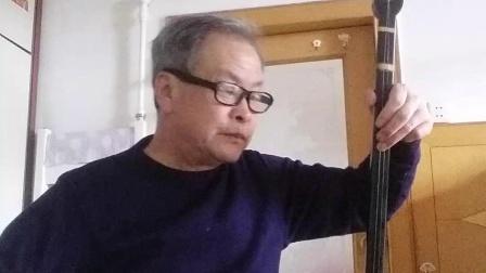 20190222_144643吕剧选段《药香阵阵苦味熏》老牟学琴