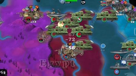 【世界征服者4现代战争】白俄罗斯EP14:水视频可真好玩