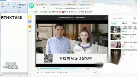 陆台电视83转播CCTV1