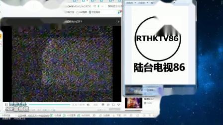 陆台电视86转播CGTN9不对,CCTV9也不对,是CGTN记录频道(广东有线信号)