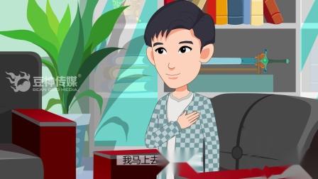 济宁公安局市中分局经济犯罪警示片——方寸之间 信用无限
