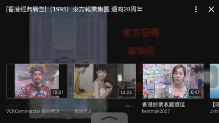1995~东方报业集团迈向28周年