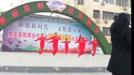 河北成安北阳广场舞 47 最美的中国