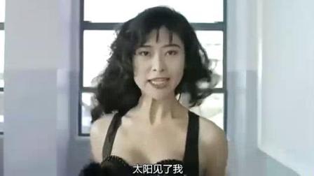 我在玫瑰玫瑰我爱你DVD国语中字截取了一段小视频