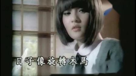 张韶涵 - 亲爱的那不是爱情
