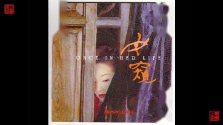 千江水月-Music Gate