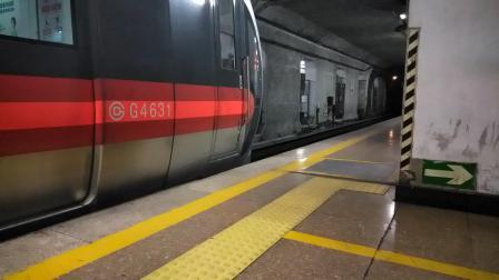 北京地铁1号线G463苹果园出站(四惠东方向)